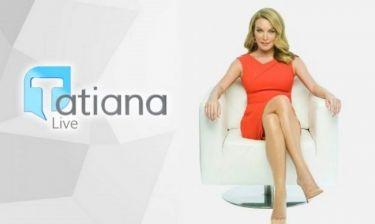 Tatiana live: Αυτή είναι η σημερινή καλεσμένη της Τατιάνας Στεφανίδου