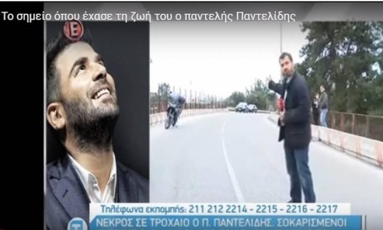 Χαβέλας-Παντελίδης. «Έφυγαν» και οι δυο μια μέρα πριν από την πρεμιέρα τους (Nassos blog)