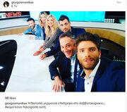 Η πρώτη φωτογραφία από την εκπομπή της Ναταλίας και η ατάκα «Ακόμη κάνει εκπομπή αυτή;»