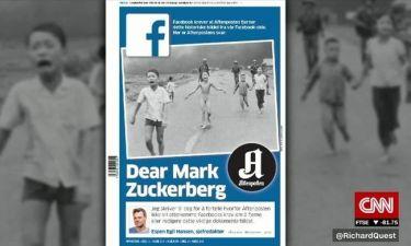 Από εχθροί, σύμμαχοι: Facebook και Νορβηγία στη μάχη της παιδείας σήμερα