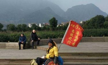 Ο γύρος της Κίνας με αναπηρικό καροτσάκι