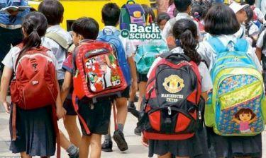 Πώς να αποφύγετε τους τραυματισμούς και την υπερκαταπόνηση των παιδιών από την σχολική τσάντα