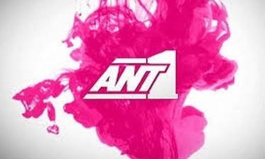ANT1: Οι σειρές που έρχονται στο κανάλι και το στοίχημα