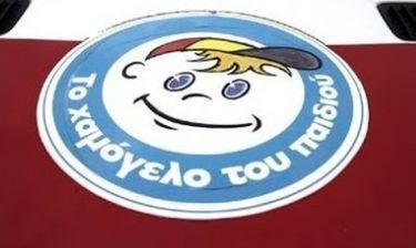 Δεν φαντάζεστε ποια πλήρωσε τον ΕΝΦΙΑ και το ποσό των 57.313,31 ευρώ για το «Χαμόγελο του παιδιού»