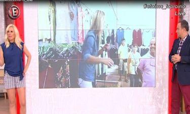 Η ατάκα της δημοσιογράφου on air, που «πάγωσε» Κρατερό-Κατσούλη