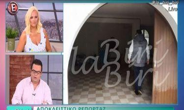 Ρένα Βλαχοπούλου: Πουλήθηκε η βίλα και το κτήμα της στην Κέρκυρα - Ποιος είναι ο αγοραστής;