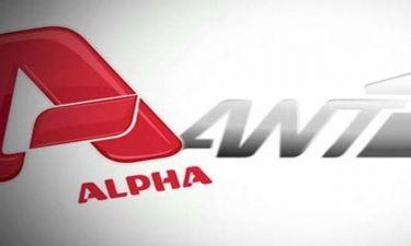 Η προσέγγιση ANT1-Alpha και ο ρόλος του Star