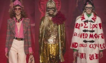 Με ραγισμένη καρδιά, αλλά καλοντυμένη: Αυτή είναι η γυναίκα που περπάτησε στο show του οίκου Gucci