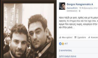 Θρίλερ με τον θάνατο του Καραγιαννάκη. Ο Παντελίδης και τα στοιχεία (Nassos blog)