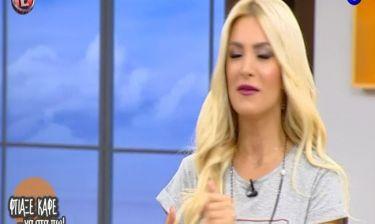 Η Καινούργιου έχασε τα λόγια της on air, όταν εισέβαλλε ξαφνικά στο πλατό ο…