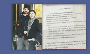 Φειδά για το περιστατικό με τον δικαστικό επιμελητή: «Με έσπρωξαν 9 μηνών έγκυο και χτύπησα»