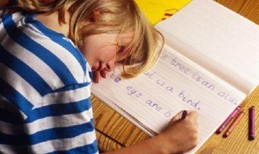 Πέντε μύθοι για τη δυσλεξία: Αντιλήψεις που δεν ισχύουν