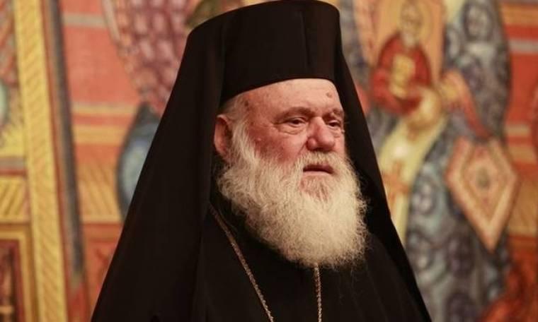 Ιερώνυμος σε Τσίπρα: Εκμηδενίζετε τη χριστιανική παράδοση-Τα Θρησκευτικά μετατρέπονται σε κατηχητικό