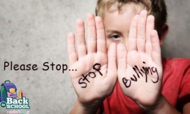 Σχολικός εκφοβισμός: Απαιτεί επαγρύπνηση, παροχή ασφάλειας και στήριξη