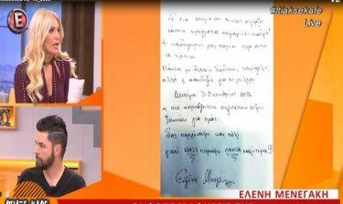 Η παρατήρηση της Καινούργιου για το χειρόγραφο σημείωμα της Ελένης Μενεγάκη!