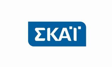 Το ΣΚΑΪ θα μεταδώσει τους αγώνες της Εθνικής Ελλάδος