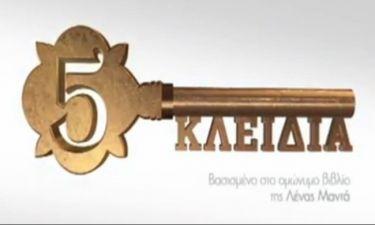 Τα 5 Κλειδιά: Το κρυμμένο μυστικό και ο εκβιασμός