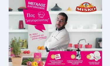 Τα αγαπημένα σου ζυμαρικά Misko σε πάνε «μαγειρεύοντας» μέχρι τον καινούργιο χρόνο