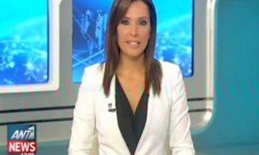 To πρώτο δελτίο ειδήσεων της Μαρίας Σαράφογλου στον ΑΝΤ1