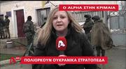 Θύμα διάρρηξης δημοσιογράφος του Alpha. Δράστες οι ίδιοι που μπήκαν στο σπίτι της Βίσση