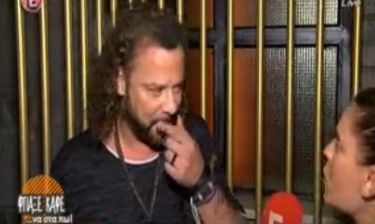 Η δήλωση της δημοσιογράφου που προβλημάτισε τον Χρήστο Δάντη