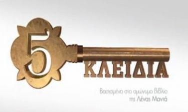 Τα 5 Κλειδιά: Μια καινούργια συνωμοσία ξεκινά