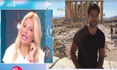 Σκορδά: Μπέρδεψε τον πρωταγωνιστή Kara Sevda με τον… Ριτζ από το «Τόλμη και Γοητεία»!