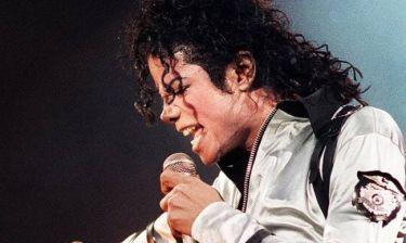 Mάικλ Τζάκσον: για 4η συνεχή χρονιά ο πιο πλούσιος νεκρός καλλιτέχνης για το Forbes