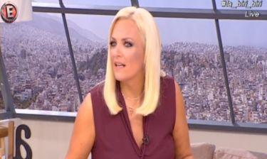Η ενόχληση της Λαμπίρη on air- Τι συνέβη στο πλατό;