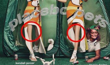 Gigi Hadid και Kendall Jenner: Πού είναι τα γόνατά τους; Οεο;