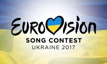 Eurovision 2017: Αυτός θα εκπροσωπήσει την Κύπρο στο Κίεβο