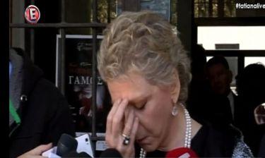 Δίκη Γιακουμάκη: Τα δάκρυα της Ακρίτα και η κατάθεσή της στο δικαστήριο