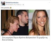 Εριέττα Κούρκουλου: Απάντησε αλά… γαλλικά σε δημοσίευμα που την ήθελε στα «μαχαίρια» με την Τάμτα