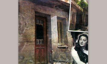Εγκαταλελειμμένο το σπίτι που έζησε η Σοφία Βέμπο στο Βόλο