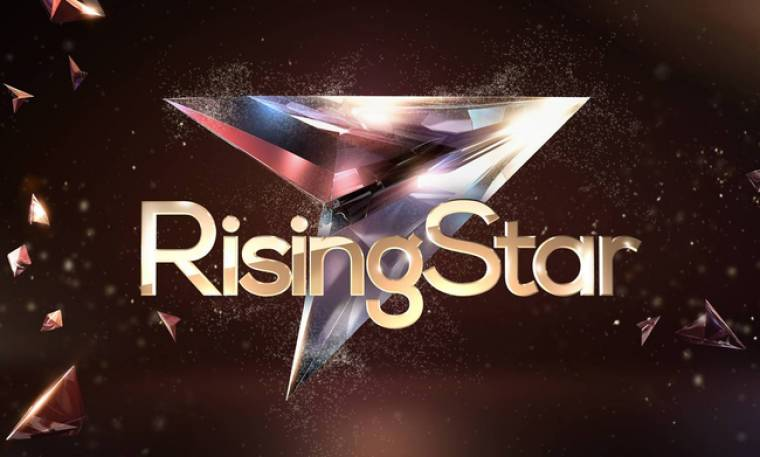 «Rising Star» με σούπερ πλατό και «αστέρια»