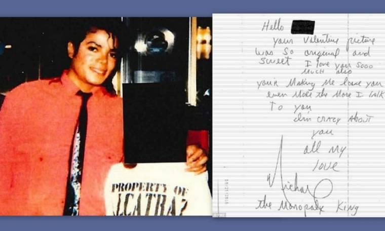 Σοκάρει με την αποκάλυψή της για τον Michael Jackson: «Με βίαζε από τα 12» - Στη φόρα μηνύματά του