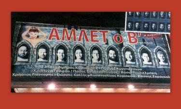 Με άρωμα «Game of Thrones» η αφίσα της παράστασης «Άμλετ ο Β'»