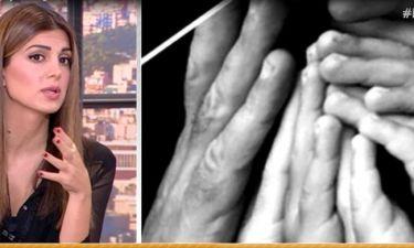Τσιμτσιλή: Η συμπαράσταση στην Σίσσυ και η εξομολόγηση για τις δύο αποβολές της