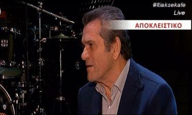 Ο Γιώργος Μαργαρίτης «στόλισε» τη δημοσιογράφο όταν τον ρώτησε για τον Ρέμο  - Τι έγινε;
