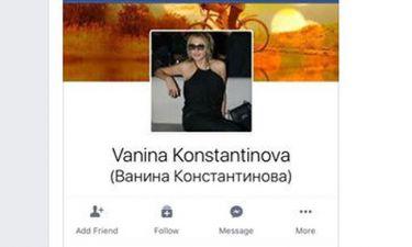 Βουλγάρα προσποιείται πως είναι η Κωνσταντίνα Σπυροπούλου! Το ψεύτικο προφίλ στο Facebook
