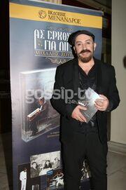 Δημήτρης Μαλισσόβας: Παρουσίασε το βιβλίο του «Ας ερχόσουν για λίγο»