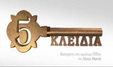 Τα 5 Κλειδιά: Το κόλπο πιάνει