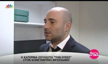 Κωνσταντίνος Μπογδάνος: «Υπάρχει κόσμος που αγαπάει ν' αντιπαθεί εμένα»
