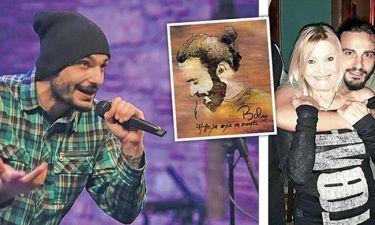 Ο γιος της Νέλλης Γκίνη κυκλοφόρησε το πρώτο προσωπικό άλμπουμ τραγουδιών