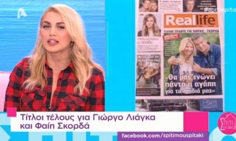 Συνεργάτιδα της Σπυροπούλου και φίλη της Φαίης αποκαλύπτει το παρασκήνιο του διαζυγίου Λιάγκα-Σκορδά