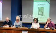 Καρβέλας-Αναγνωστοπούλου: Μαζί σε παρουσίαση βιβλίου