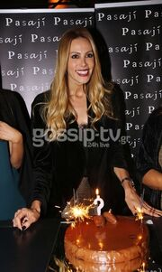 Happy Birthday  Στέλλα Δημητρίου