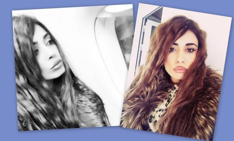 Tο ταξίδι της Μίνας Αρναούτη και η ανάρτηση στο facebook που την «πρόδωσε» (φωτό)