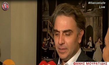 Μουρατίδης για τον γάμο του με την Παπαχαραλάμπους: «Κάναμε την προσπάθειά μας, το παλέψαμε αλλά…»