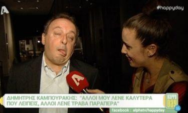 Η απίστευτη αντίδραση του Καμπουράκη, όταν τον ρώτησαν σε ποιο κανάλι θα τον δούμε